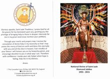 Picture of Sixtieth Anniversary Prayer Card