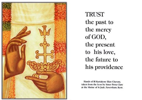 "Picture of ""Trust the Past to God's mercy"" prayer card"