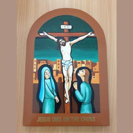 Picture of Jesus dies on the Cross