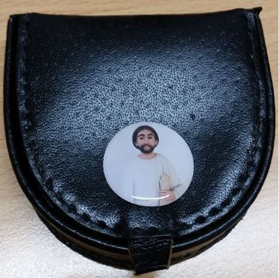 Picture of Shrine of Saint Jude coin purse