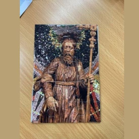 Picture of Shrine of Saint Jude jigsaw puzzle