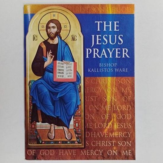 Picture of The Jesus Prayer