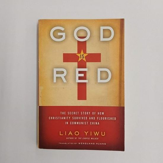 Picture of God is Red